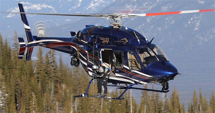 Two Bear Air helicopter