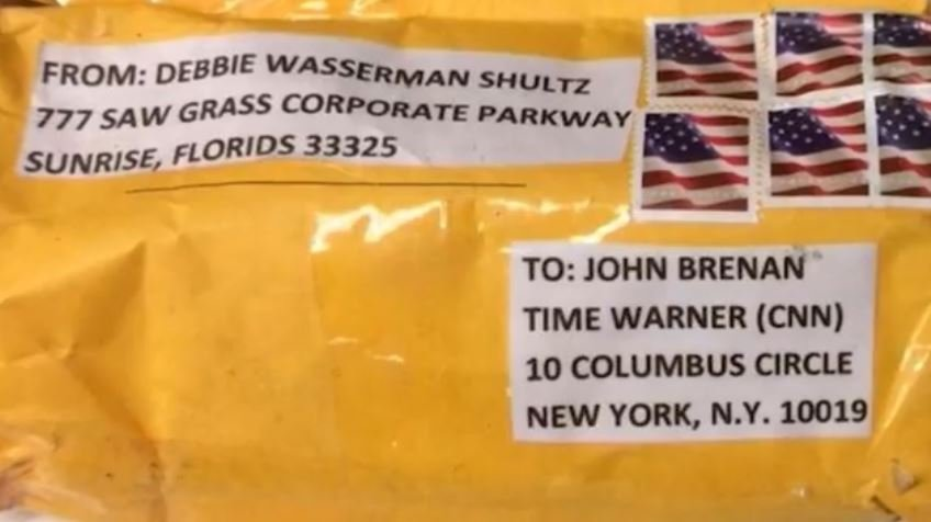 Suspicious package sent to CNN headquarters (courtesy CNN/Time Warner)